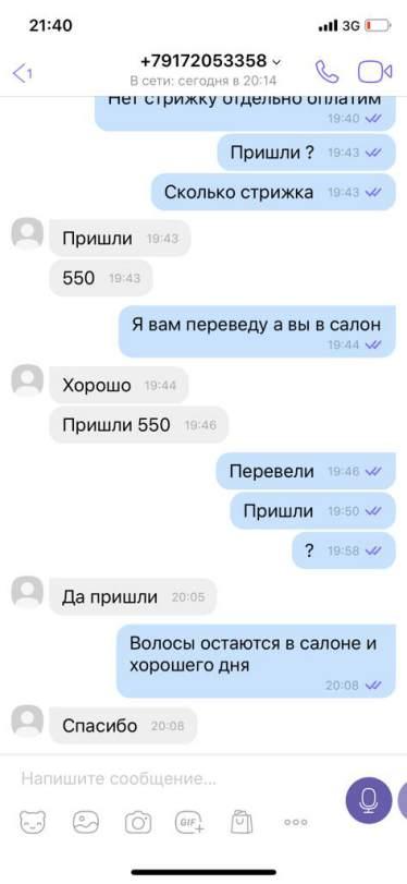 1cfa96ec-abd9-4c2c-a289-98742c1fe57f-1
