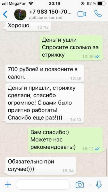 WhatsApp-Image-2017-12-14-at-20.40.57