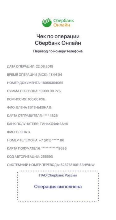 b3374c79-fbaa-4541-a468-ce23bf474656-1
