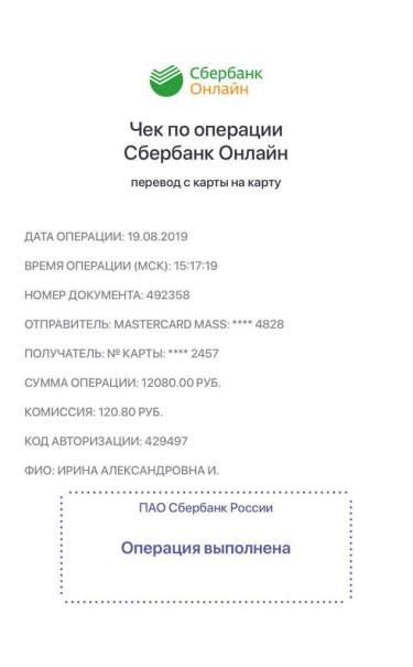e43d733c-12ea-40d1-94cd-6900c705297d-1